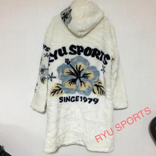 リュウスポーツ(RYUSPORTS)のRYU sport  定価59800   着心地抜群 ハイビスカス ロングコート(毛皮/ファーコート)