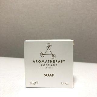 アロマセラピーアソシエイツ(AROMATHERAPY ASSOCIATES)のアロマセラピーアソシエイツ 石鹸(ボディソープ/石鹸)