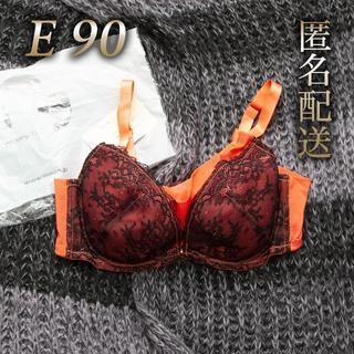 ニッセン(ニッセン)のE90 新品ブラ (オレンジ)(ブラ)