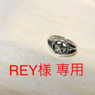 アンプジャパン(amp japan)のAMP シルバーリング(リング(指輪))
