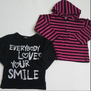 ターカーミニ(t/mini)のTシャツ パーカー 2枚セット(Tシャツ)
