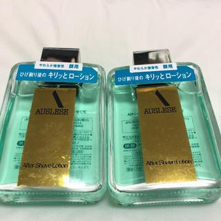 アウスレーゼ(AUSLESE)の新品☆2本 アウスレーゼ アフターシェーブ ローションNA(化粧水 / ローション)