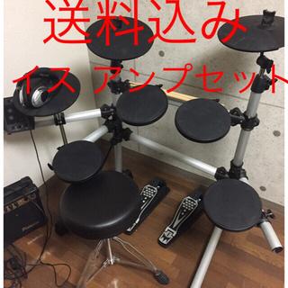 【値下げ】電子ドラム デジタルドラム セット アンプ、椅子付き(電子ドラム)