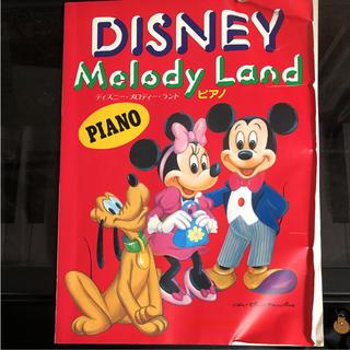 Disney - 楽譜 ディズニー・メロディー・ランド