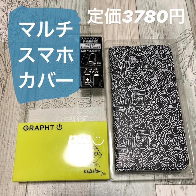 Iphone 7 ケース 耐衝撃 docomo | iphone 7 ケース 手帳型 おすすめ