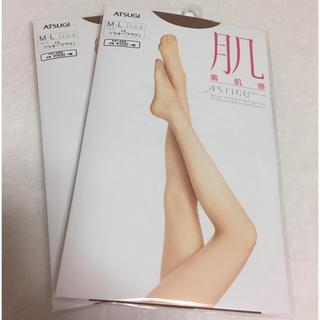 アツギ(Atsugi)の【新品】アツギ ストッキング M-L ジェルべブラウン 二足(タイツ/ストッキング)