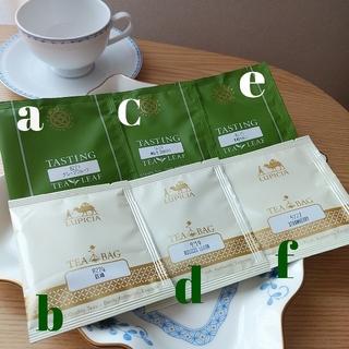 ルピシア(LUPICIA)の【紅茶購入者様】サンプルプレゼント(茶)