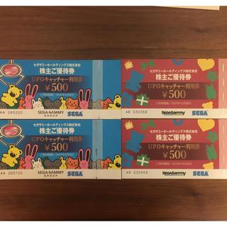 セガ(SEGA)のセガサミー株主優待 UFOキャッチャー利用券 2000円分(遊園地/テーマパーク)