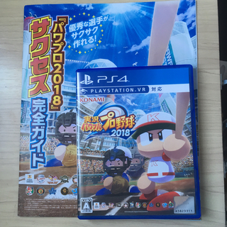 コナミ(KONAMI)の実況パワフルプロ野球2018(PS4)(野球/サッカーゲーム)