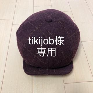 ステュディオダルチザン(STUDIO D'ARTISAN)のストゥディオダルチザン ベレー帽(ハンチング/ベレー帽)