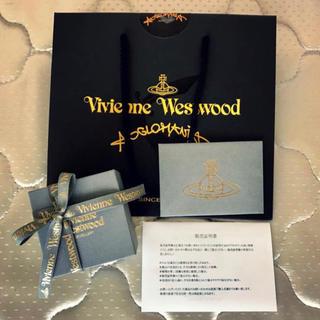 ヴィヴィアンウエストウッド(Vivienne Westwood)のベルトリングXS Vivienne Westwood ヴィヴィアンウエストウッド(リング(指輪))