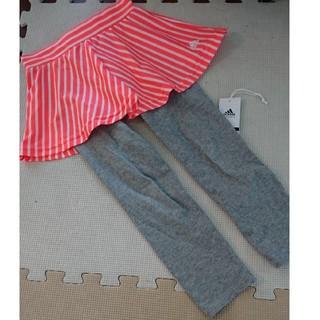 アディダス(adidas)のアディダス スカッツ 120 スカート付レギンス、スパッツ。蛍光ピンク オレンジ(パンツ/スパッツ)