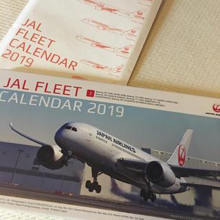 ジャル(ニホンコウクウ)(JAL(日本航空))のJAL卓上カレンダー(カレンダー/スケジュール)