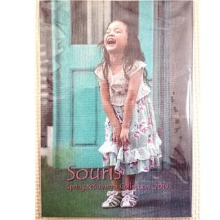 スーリー(Souris)のスーリー2019春夏カタログ(その他)