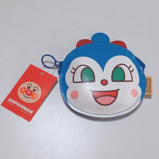 アンパンマン(アンパンマン)のアンパンマン コキンちゃん コインケース(コインケース)