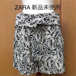 ザラ(ZARA)の専用です。ZARAショートパンツ 新品未使用(キュロット)