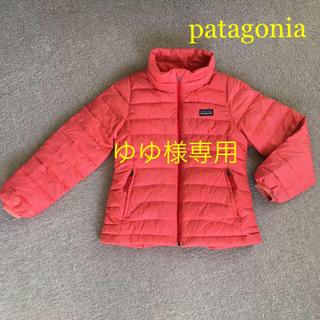 パタゴニア(patagonia)のパタゴニア ジャンパーgirl's(ジャケット/上着)