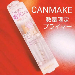 キャンメイク(CANMAKE)の★新品未開封★キャンメイク ポアレスクリアプライマー No.01(化粧下地)