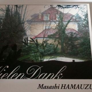 スクウェアエニックス(SQUARE ENIX)のVielen Dank-Masashi HAMAUZU-/浜渦正志(クラシック)