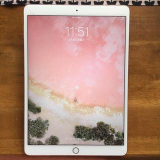 アイパッド(iPad)のIPad Pro 10.5 64GB docomo(スマートフォン本体)