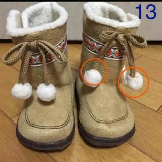【13cm】冬用ベビーブーツ(ブーツ)