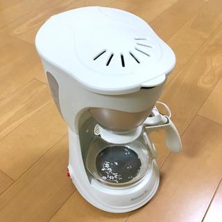 アフタヌーンティー(AfternoonTea)のttaakkeeさま afternoontea コーヒーメーカー(コーヒーメーカー)