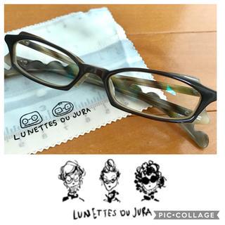 アランミクリ(alanmikli)のリュネットジュラ購入 伊達眼鏡/メガネ(サングラス/メガネ)
