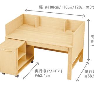 粗大ゴミ処分前SALE‼️ベネッセ Benesseの学習机と椅子(ピンク)セット(学習机)