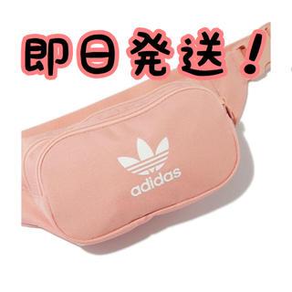 アディダス(adidas)のadidas バック ウエストポーチ ショルダーバック ピンク(ボディバッグ/ウエストポーチ)