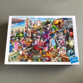 ディズニー(Disney)のジグソーパズル 300ピース ミッキーのムービースタジオ(その他)