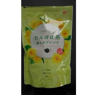 ティーライフ(Tea Life)の[専用]たんぽぽ茶 ポット用 55個入り(茶)