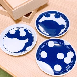 ディーゼル(DIESEL)の【新品】DIESEL 豆皿3枚セット 非売品 波佐見焼(食器)