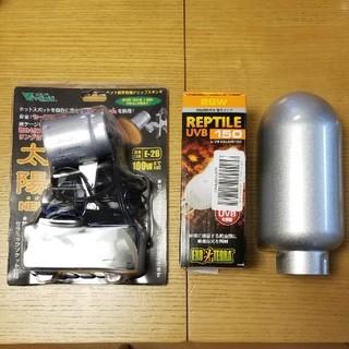 爬虫類飼育用 蛍光ランプ 太陽NEO セット(爬虫類/両生類用品)