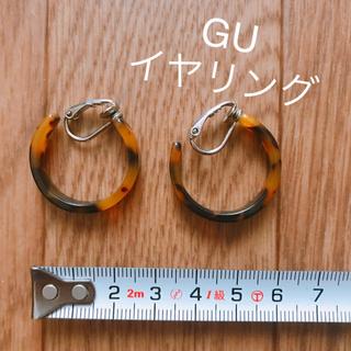 ジーユー(GU)のgu イヤリング べっ甲 フープ(イヤリング)