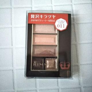 リンメル(RIMMEL)の☆新品 未使用☆ショコラスウィートアイズ 011 フレッシュオレンジショコラ(アイシャドウ)