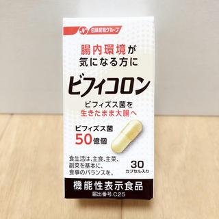 ニッシンセイフン(日清製粉)の日清食品 日清ファルマ ビフィコロン❗️(その他)