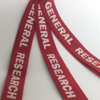 ジェネラルリサーチ(General Research)のジェネラルリサーチ  general research 赤 リボン 値札(キーホルダー)