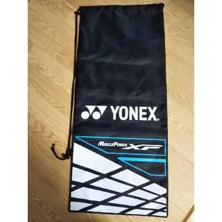 ヨネックス(YONEX)のソフトテニス ラケットケース(バッグ)