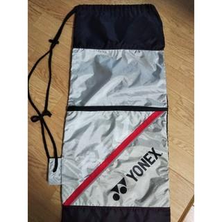 ヨネックス(YONEX)のソフトテニス用ラケットケース(バッグ)