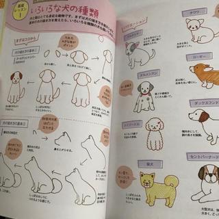 ちょこっとイラスト&手がき文字が描ける本(趣味/スポーツ/実用)