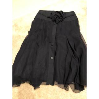 アンテプリマ(ANTEPRIMA)のスカート(ひざ丈スカート)