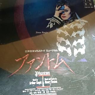 ファントム 実況CD(オペラ)