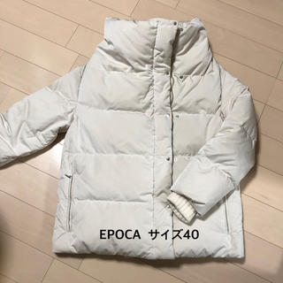 エポカ(EPOCA)のEPOCA  ショートダウン アイボリー(ダウンジャケット)