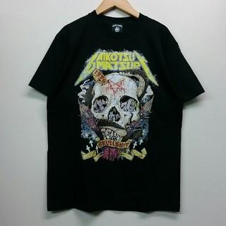 スカルシット(SKULL SHIT)のSKULL SHIT 骸骨祭り 2016 Tシャツ M(Tシャツ/カットソー(半袖/袖なし))