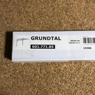 イケア(IKEA)のIKEA GRUNDTAL(その他)