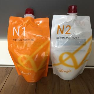ミルボン(ミルボン)のリシオ アテンジェ N1 N2 セット(パーマ剤)