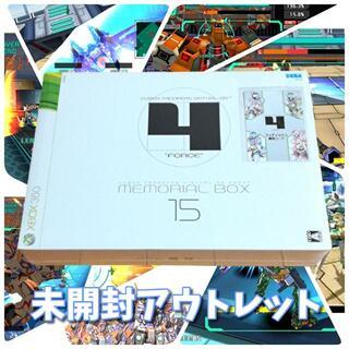 Xbox360 - 電脳戦機バーチャロン フォース(メモリアルボックス15) - Xbox360