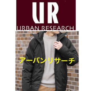 ドアーズ(DOORS / URBAN RESEARCH)のアーバンリサーチ URBANRESEACH ダウン バルトロ タイプ(ダウンジャケット)