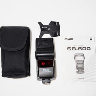 ニコン(Nikon)のニコン SB-600(ストロボ/照明)