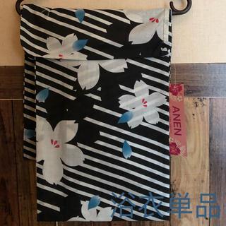 新品 タグ付き ANEN ストライプ 花柄 単品浴衣 フリーサイズ(浴衣)